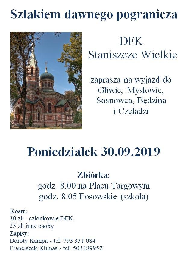 Plakat Granica.jpeg