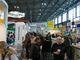 Galeria Targi Regiontour Brno 2009